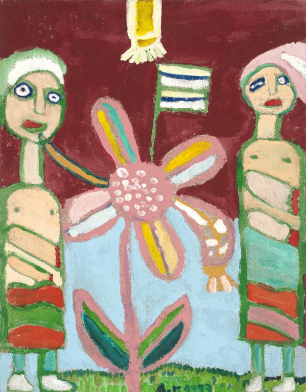 Malerei zweier Kreaturen und einer Blume